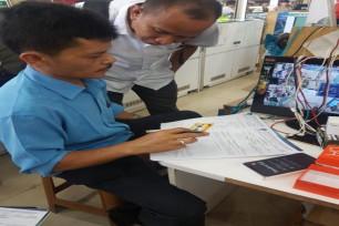 Ilustrasi: Lindungi Masyarakat, Kominfo Tertibkan Perangkat Telekomunikasi Ilegal