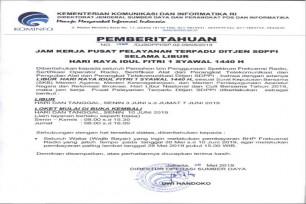 Ilustrasi: Jam Kerja Pusat Pelayanan Terpadu Ditjen SDPPI Selama Libur Hari Raya Idul Fitri 1 Syawal 1440 H